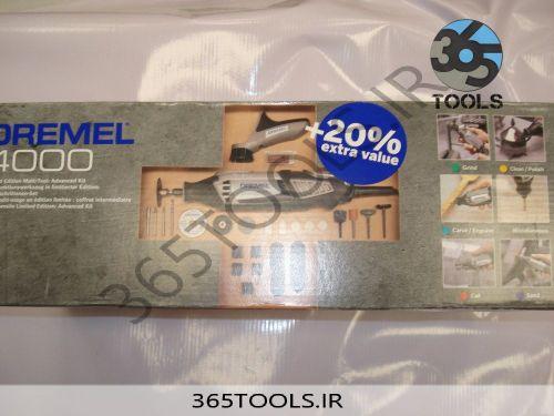 فرز DREMEL مینیاتوری مدل  +1/45-4000